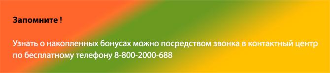 Контактный центр Гулливер